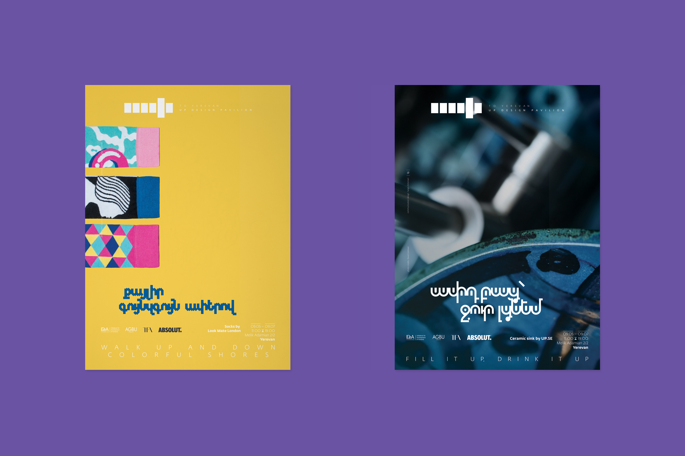 posters-set2-2250px